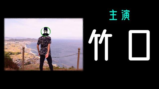 f:id:koichiabesan:20201125183521j:plain