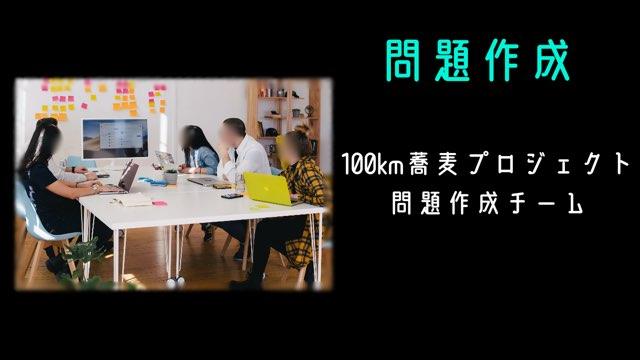 f:id:koichiabesan:20201125183530j:plain
