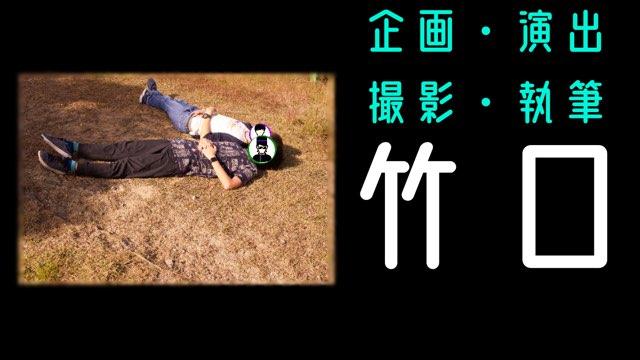 f:id:koichiabesan:20201125183534j:plain