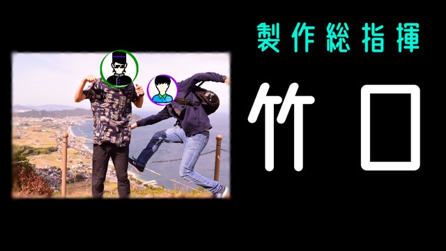 f:id:koichiabesan:20201125183537j:plain