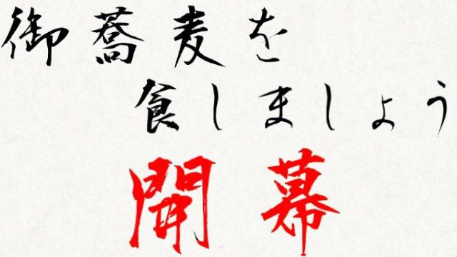 f:id:koichiabesan:20201127184913j:plain