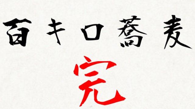 f:id:koichiabesan:20201127184917j:plain