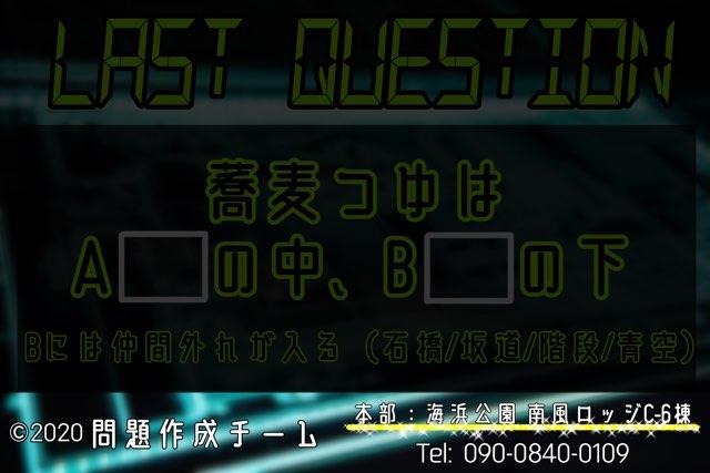 f:id:koichiabesan:20201125183337j:plain
