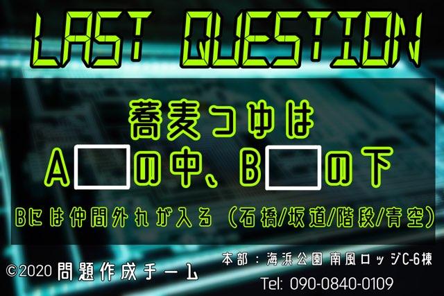 f:id:koichiabesan:20201125183312j:plain