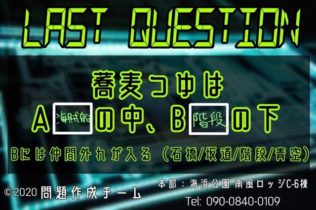 f:id:koichiabesan:20201125183316j:plain