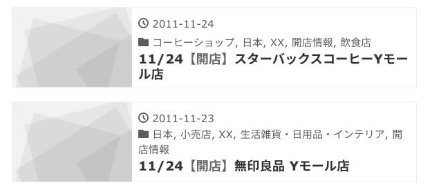 f:id:koichiabesan:20201125182836p:plain