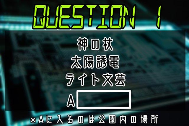 f:id:koichiabesan:20201125183250j:plain