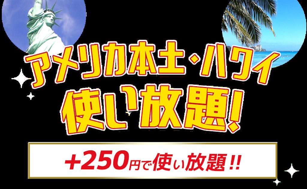 f:id:koichicom:20181017214239p:image