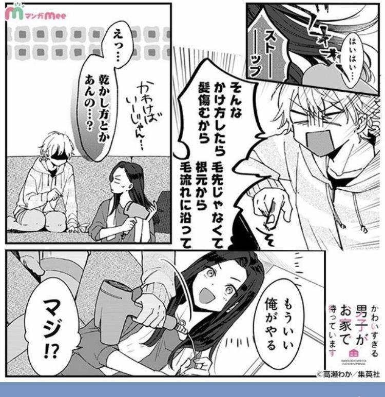 f:id:koichicom:20200410004857j:plain