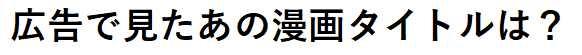 f:id:koichicom:20200411150722p:plain