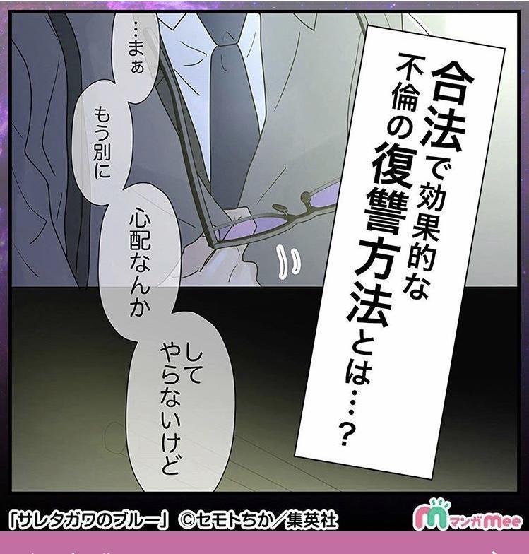 f:id:koichicom:20200411174455j:plain