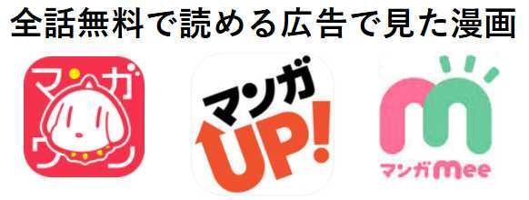 f:id:koichicom:20200421233940j:plain