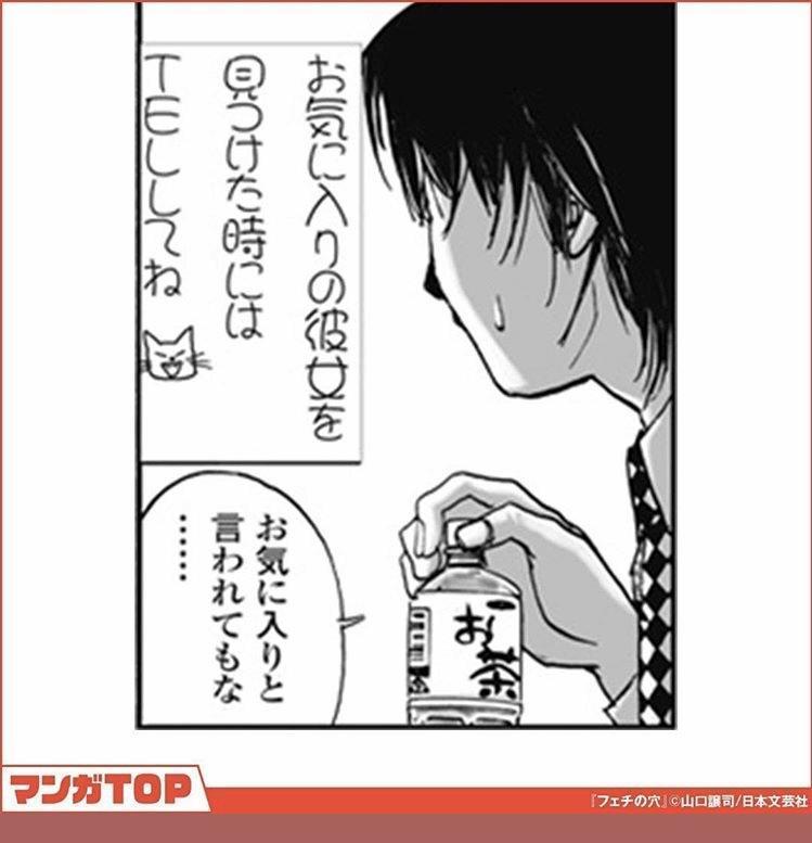 f:id:koichicom:20200502163200j:plain