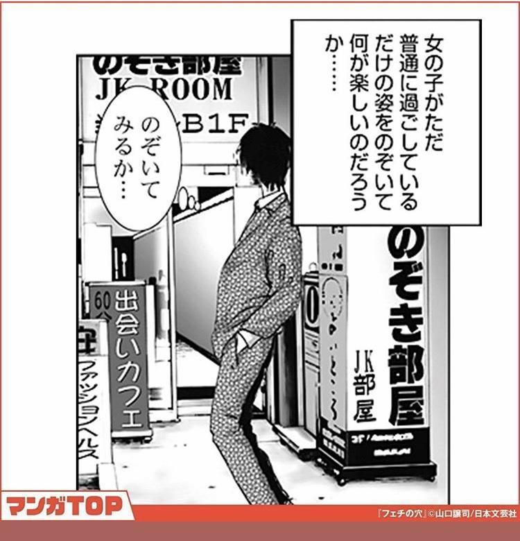 f:id:koichicom:20200502163210j:plain