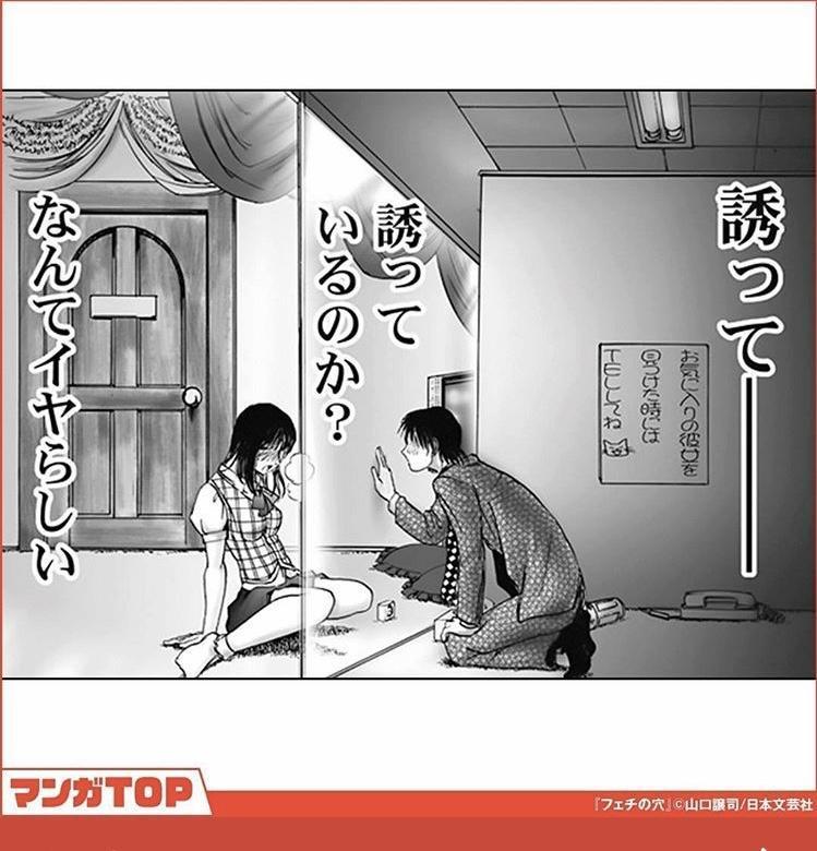 f:id:koichicom:20200502163215j:plain