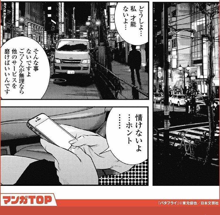 f:id:koichicom:20200502163914j:plain