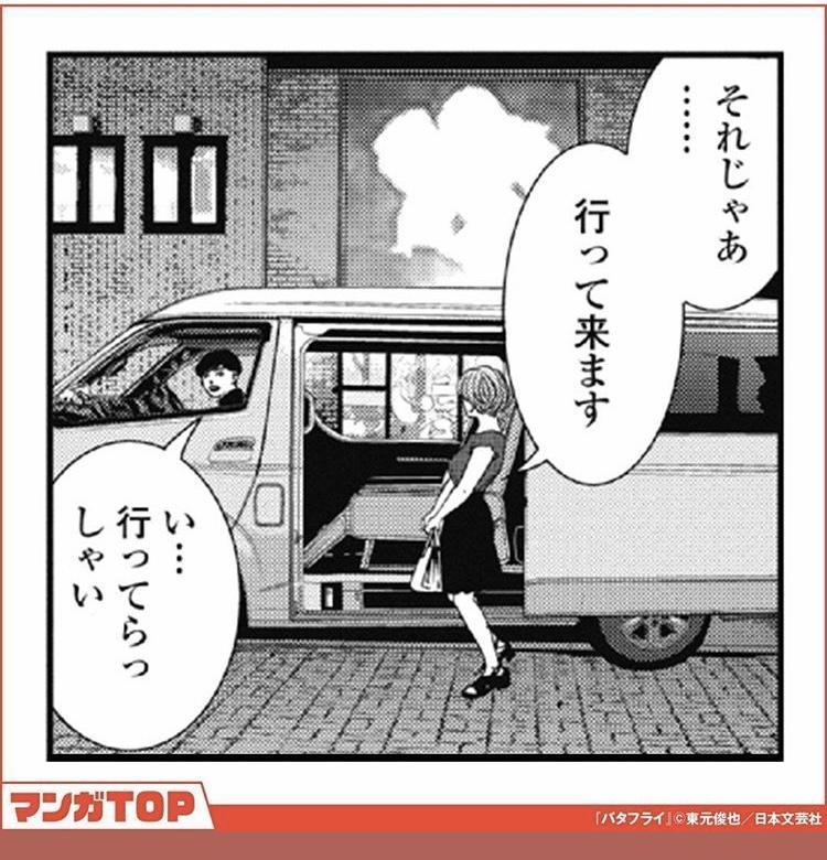 f:id:koichicom:20200502163918j:plain