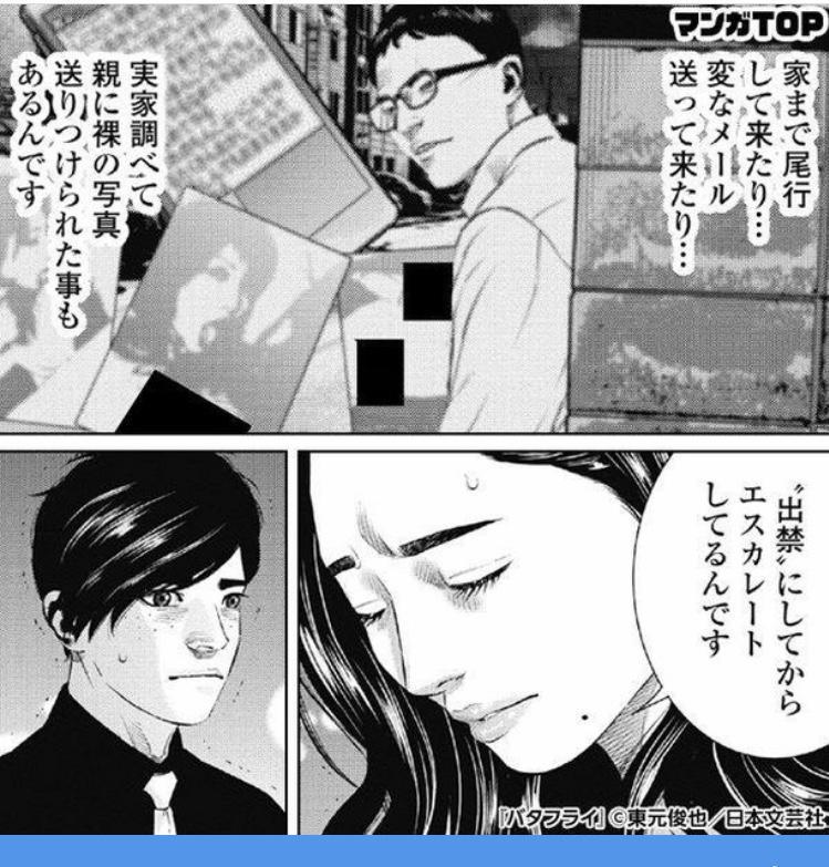 f:id:koichicom:20200502163939j:plain