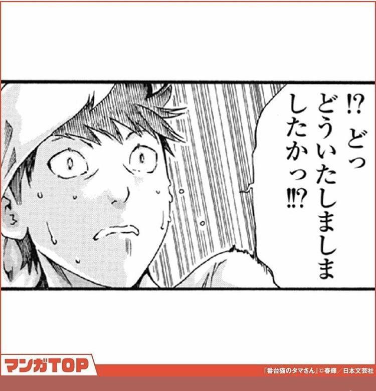 f:id:koichicom:20200502165618j:plain
