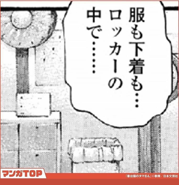 f:id:koichicom:20200502165626j:plain