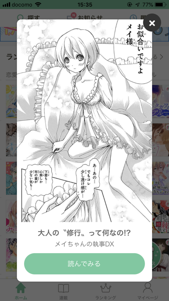 f:id:koichicom:20200507160856p:plain