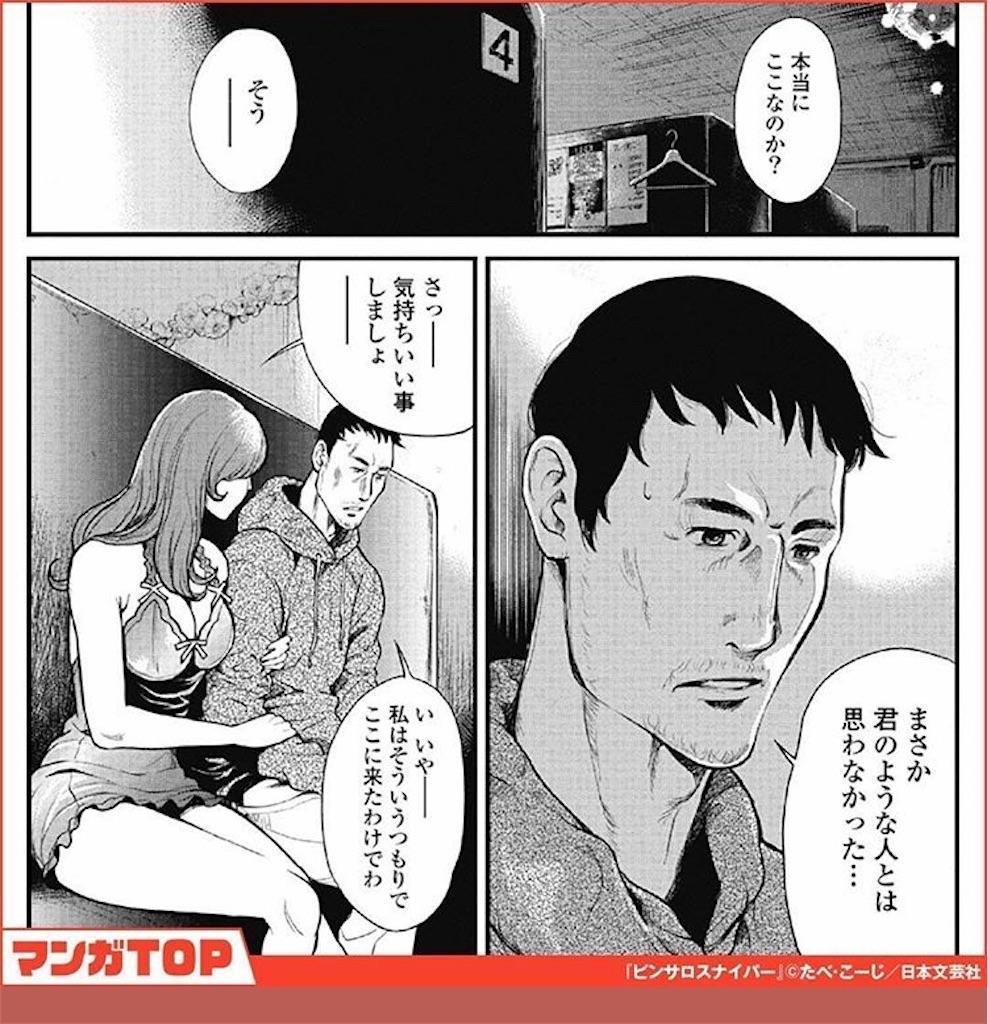 f:id:koichicom:20200523165908j:image