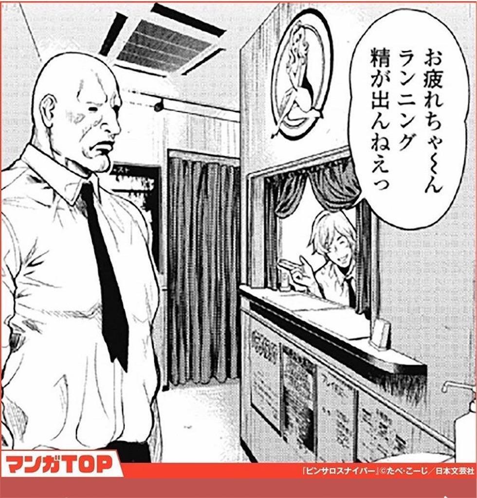 f:id:koichicom:20200523165917j:image