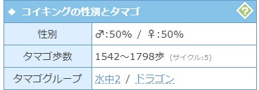 f:id:koichil:20200131023435j:plain
