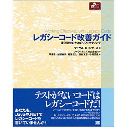 f:id:koichiroo:20160112054738j:plain