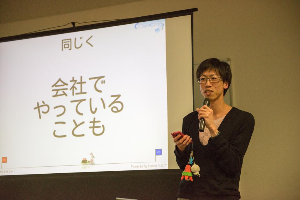 f:id:koichiroo:20160112055847j:plain