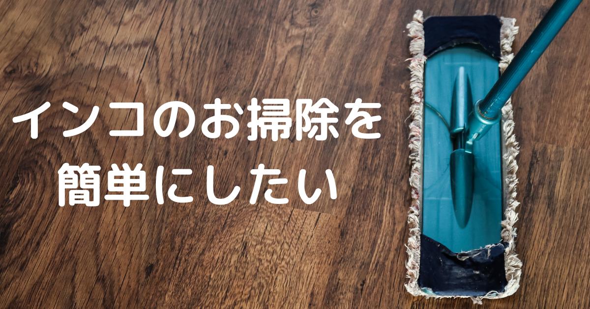 f:id:koichobi:20210320193635p:plain