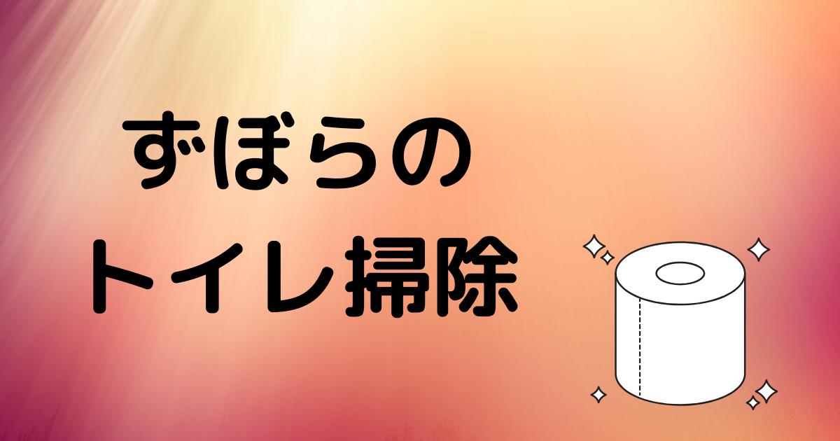 f:id:koichobi:20210331105654p:plain