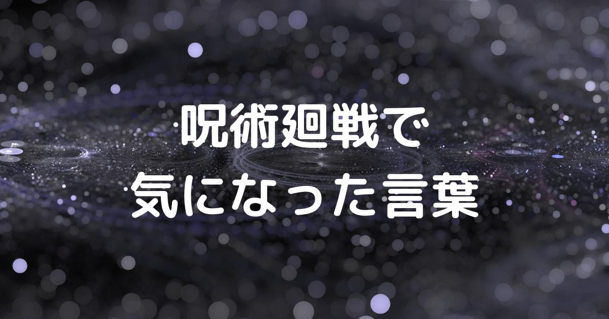 f:id:koichobi:20210720193455p:plain
