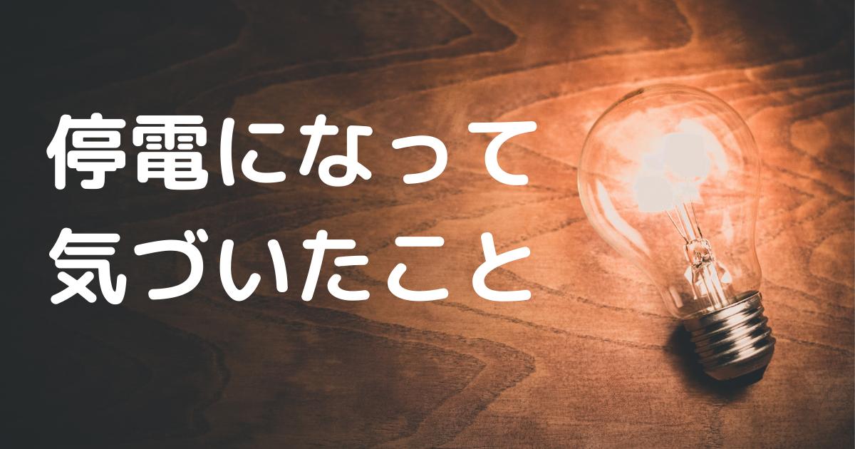 f:id:koichobi:20210910115938p:plain