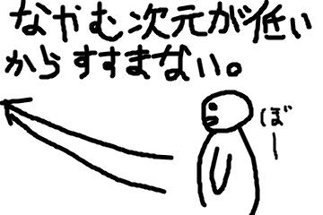 f:id:koidekonbu:20170320091436p:plain