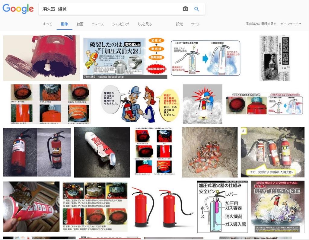 f:id:koidekonbu:20170326104805j:plain
