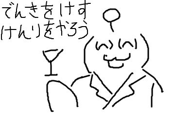 f:id:koidekonbu:20170331062654p:plain