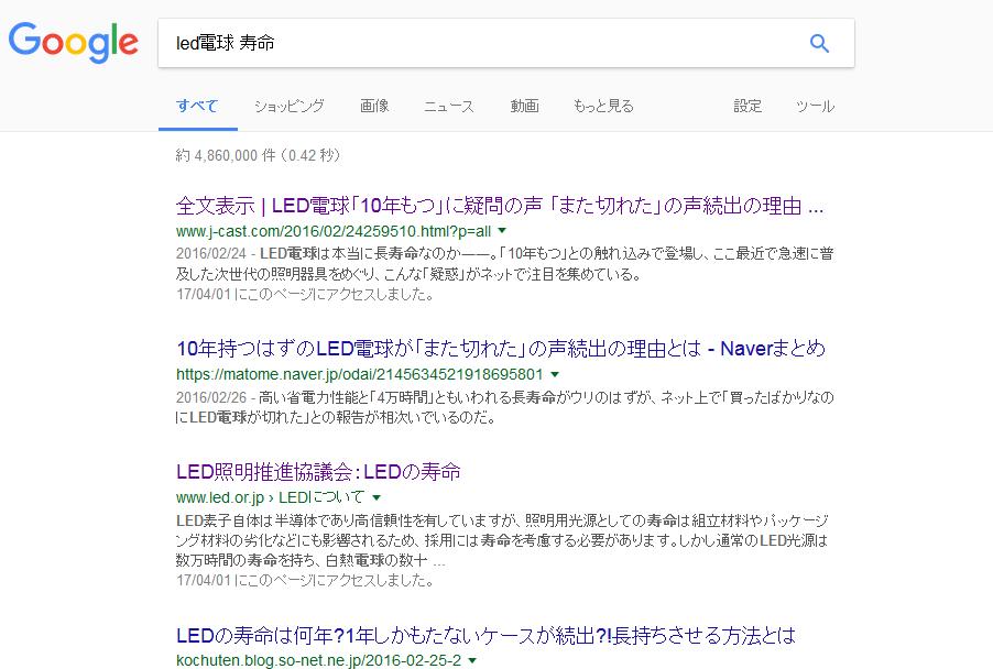 f:id:koidekonbu:20170402104947p:plain