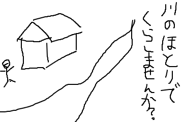 f:id:koidekonbu:20170404070654p:plain