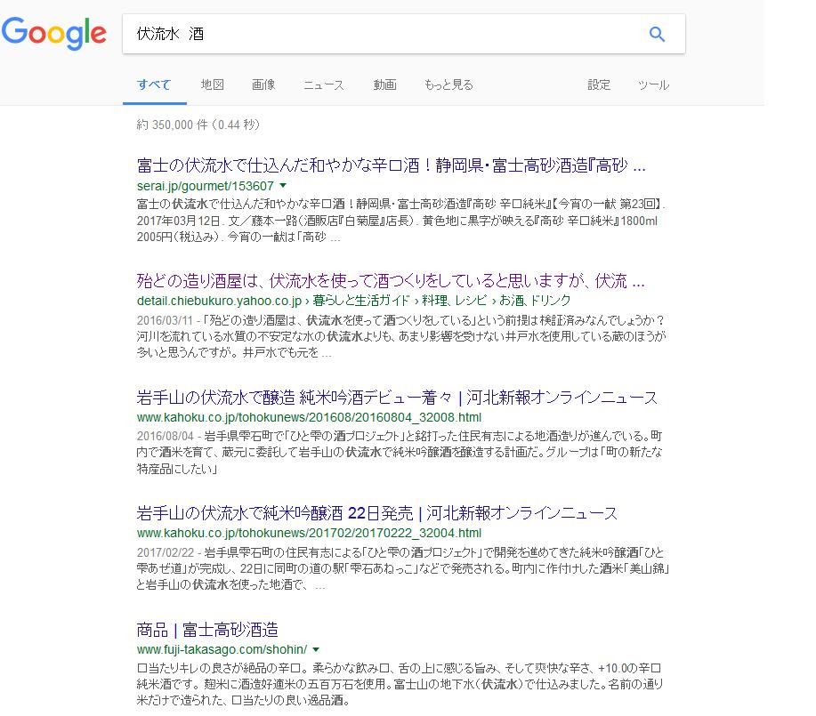 f:id:koidekonbu:20170409062602p:plain
