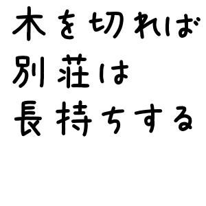 f:id:koidekonbu:20170418191934p:plain