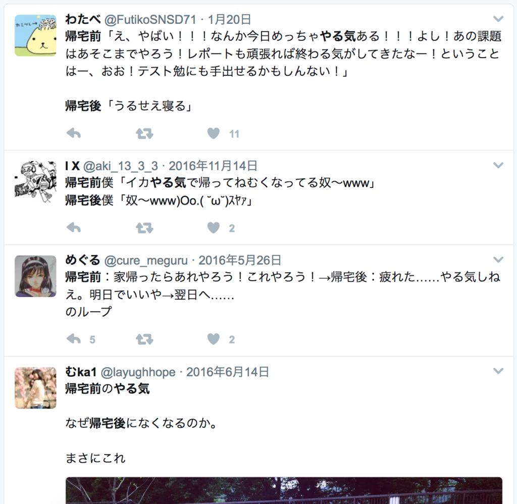 f:id:koidekonbu:20170505194622p:plain