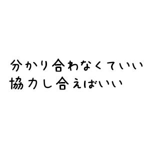 f:id:koidekonbu:20170609073753p:plain