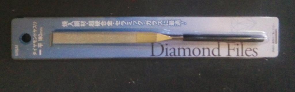 ダイヤモンドヤスリ