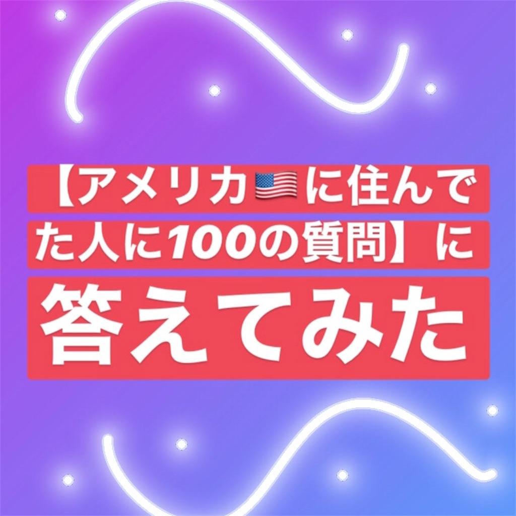 f:id:koiharunrun:20200406182832j:image