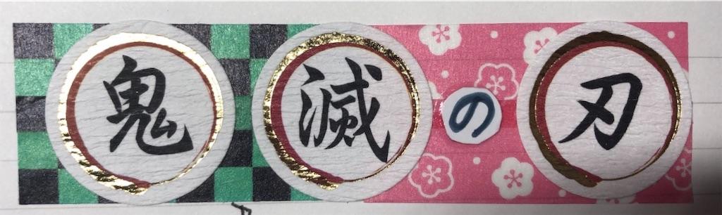 f:id:koiharunrun:20210112235041j:image