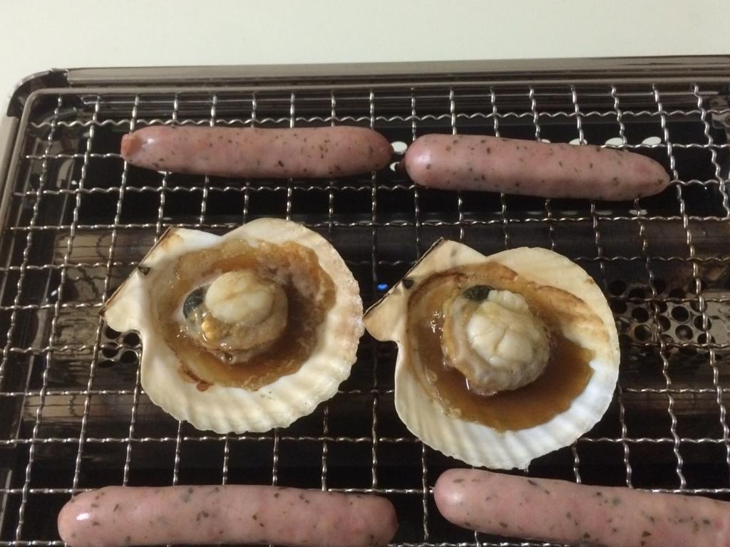 f:id:koijima_proto:20171105010545j:plain