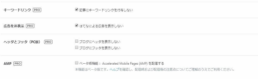 f:id:koijima_proto:20171210231003p:plain