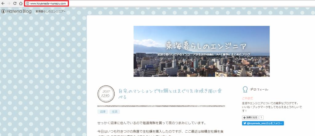 f:id:koijima_proto:20171210231522p:plain