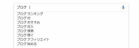 f:id:koijima_proto:20171214011358p:plain